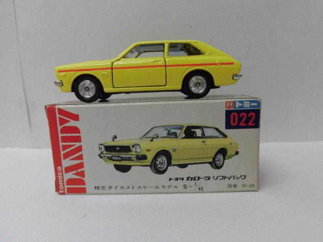 トミカ ダンディ トヨタ カローラ リフトバック NO.22 022 1/45