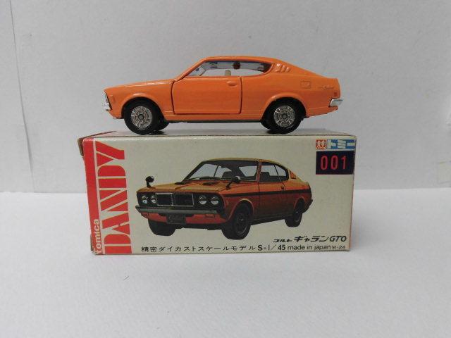トミカ ダンディ コルト ギャラン GTO NO.1 001 1/45