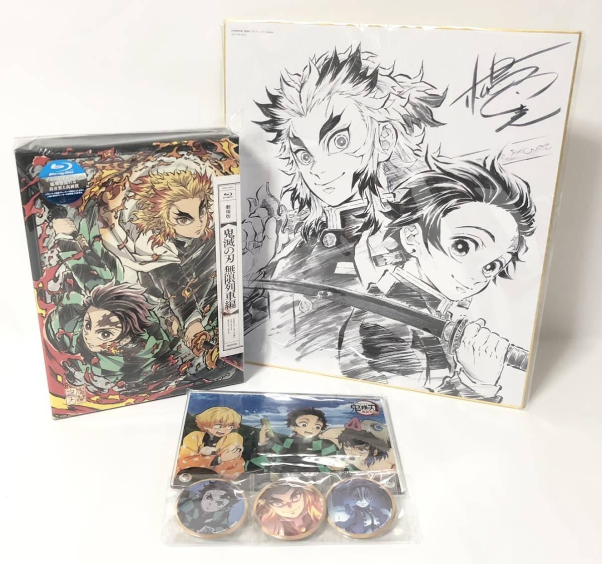 特典付★美品 劇場版 鬼滅の刃 無限列車編 完全生産限定 Blu-ray