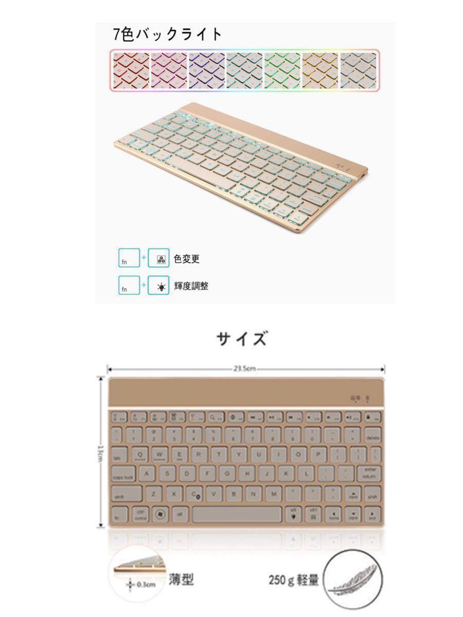 ☆美品☆ ワイヤレスキーボード Bluetooth