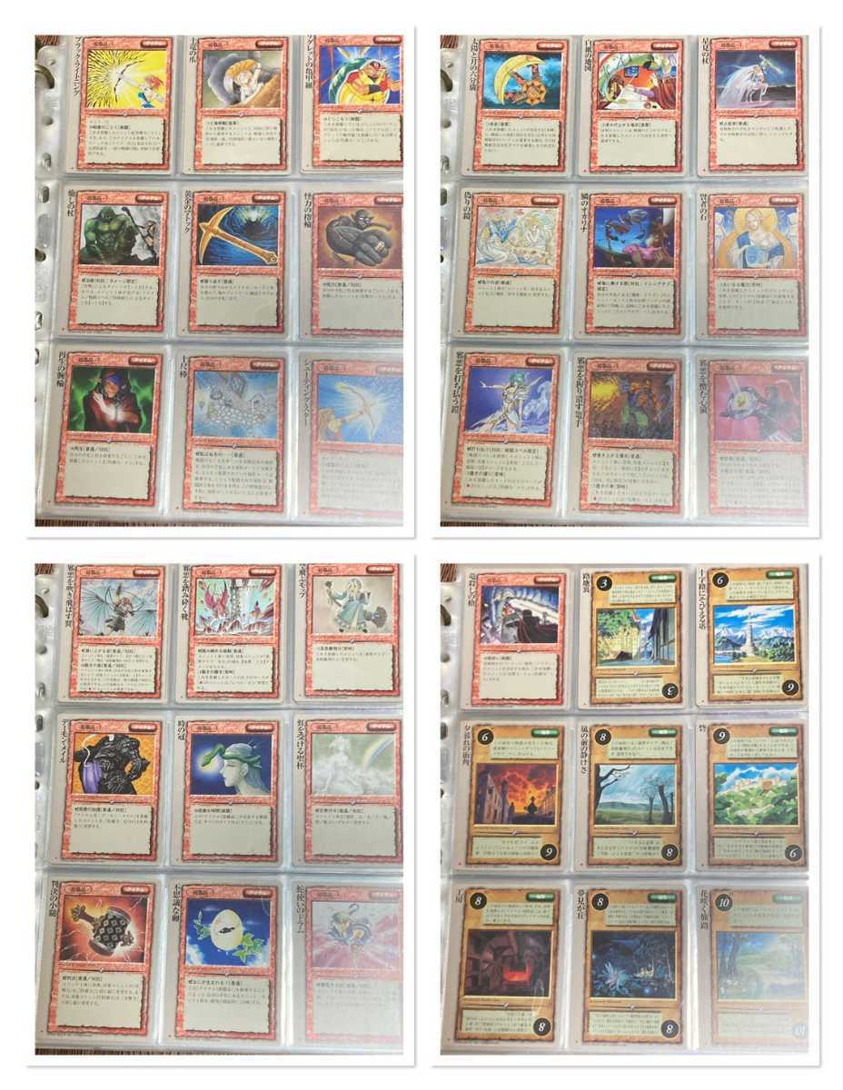 初版フルコンプセット モンコレ モンスターコレクション TCG 古代帝国の遺産 カード_画像4
