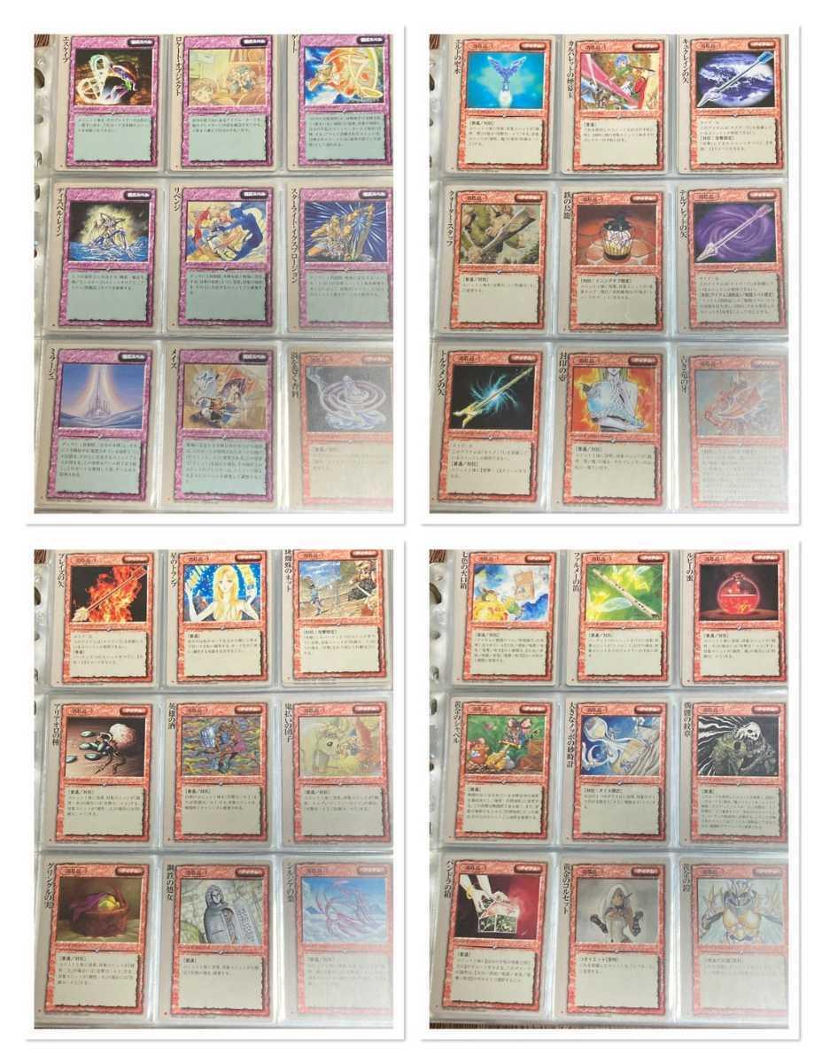 初版フルコンプセット モンコレ モンスターコレクション TCG 古代帝国の遺産 カード_画像3