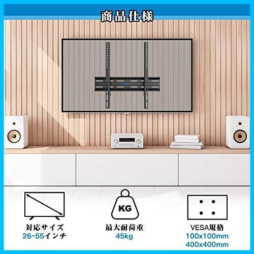 テレビ壁掛け金具 26~55インチ モニター LCD LED液晶テレビ対応 ティルト調節式 VESA対応 最大400x400mm 耐荷重45kg ネジ類付き (小型)_画像5