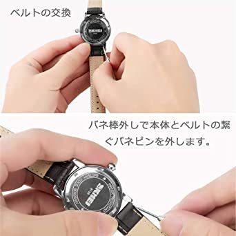 新品BPグレー 12点35-2Kセット腕時計バンド調整 ColiChili 時計ベルト交換 修理 工具 品質が良い_画像4