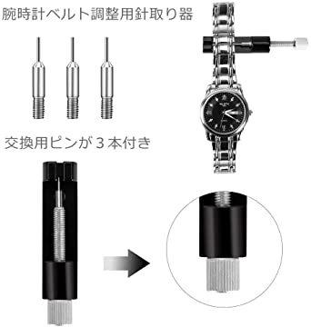 新品BPグレー 12点35-2Kセット腕時計バンド調整 ColiChili 時計ベルト交換 修理 工具 品質が良い_画像3