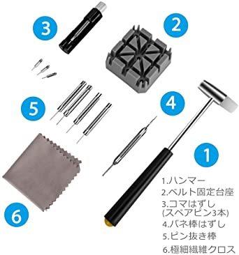 新品BPグレー 12点35-2Kセット腕時計バンド調整 ColiChili 時計ベルト交換 修理 工具 品質が良い_画像2