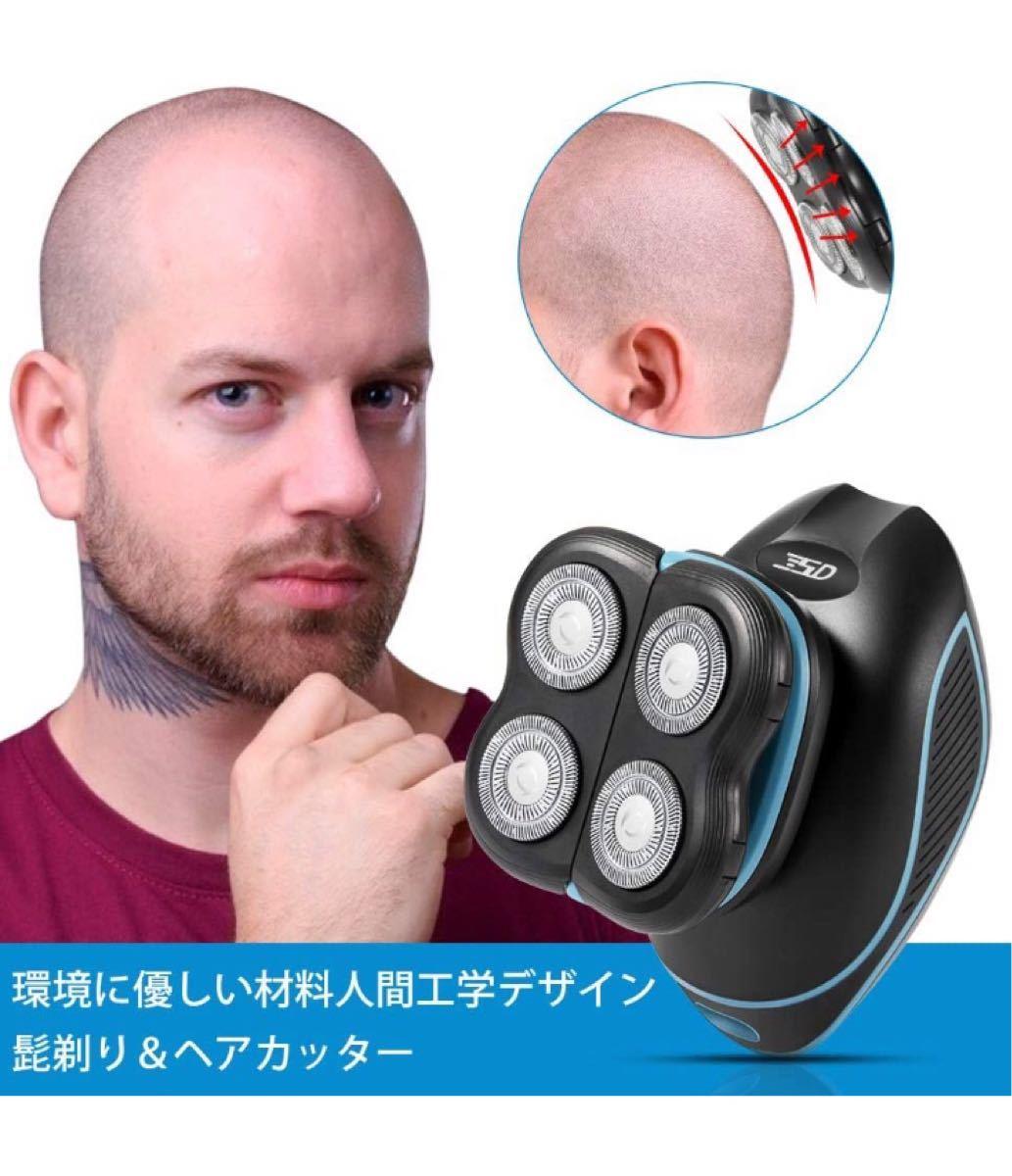 動シェーバー メンズシェーバー 電気 髭剃り 回転式 電動カミソリ ひげそり