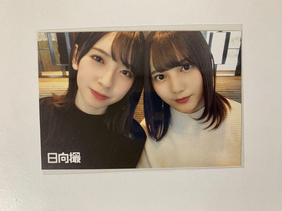新品未開封 日向坂46写真集 日向撮VOL.01 限定特典ポストカード付き