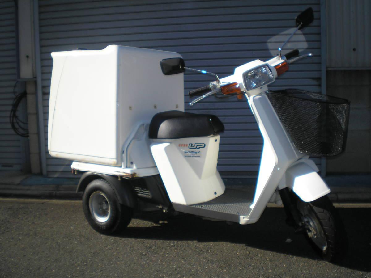 「ジャイロ UP  TA01  働く車両 三輪」の画像1
