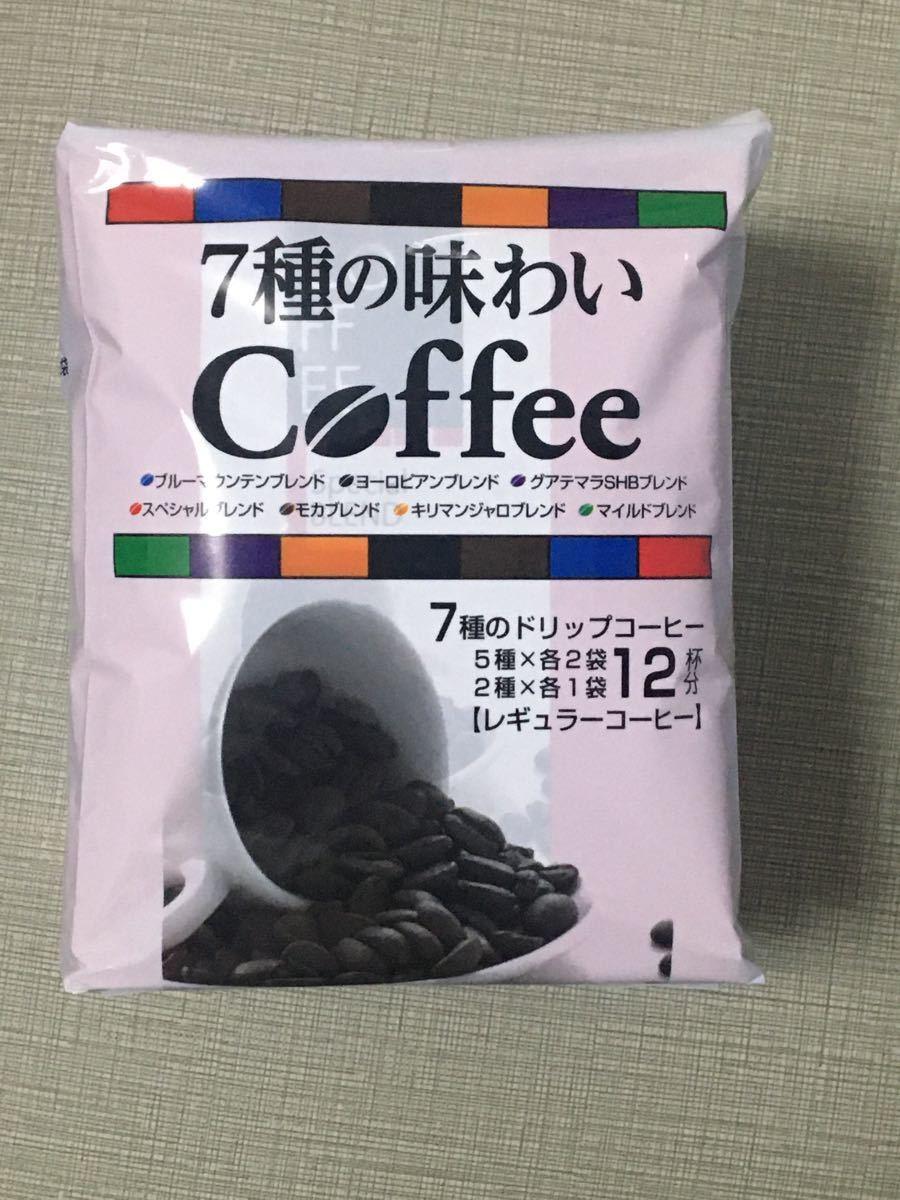 ドリップコーヒー 12袋
