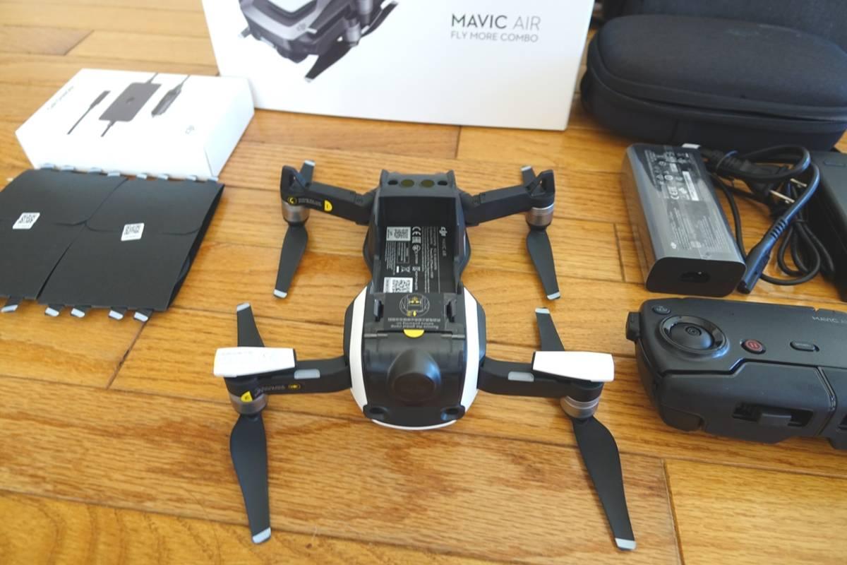 DJI MAVIC AIR FLY MORE COMBO マビック エアー フライ モア コンボ 4K コンパクト 高性能 スマートキャプチャ ホワイト
