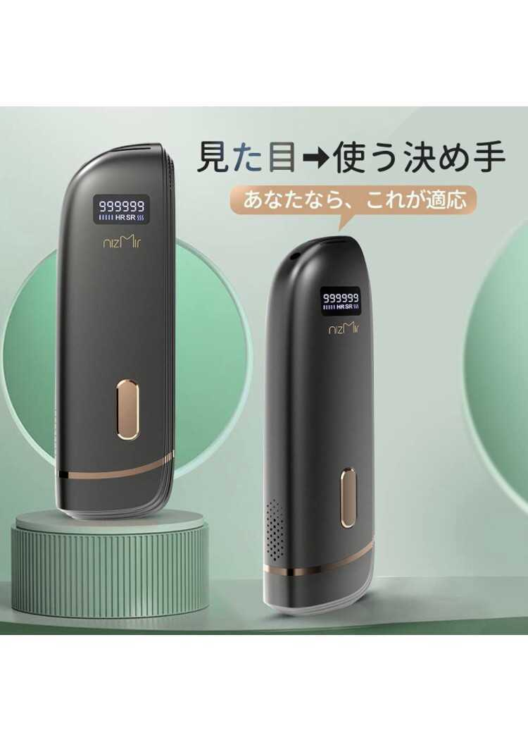 脱毛器 ipl光脱毛器 家庭用脱毛器 VIO対応 全身脱毛 99万回照射 自宅 日本語説明書付き