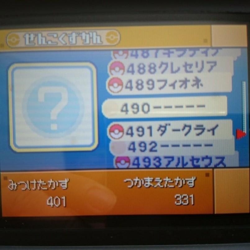DS ポケットモンスター ダイヤモンド