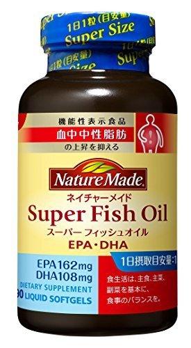 新品90粒 大塚製薬 ネイチャーメイド スーパーフィッシュオイル(EPA/DHA) 90粒 [機能性表示食品] 90XN9I_画像1