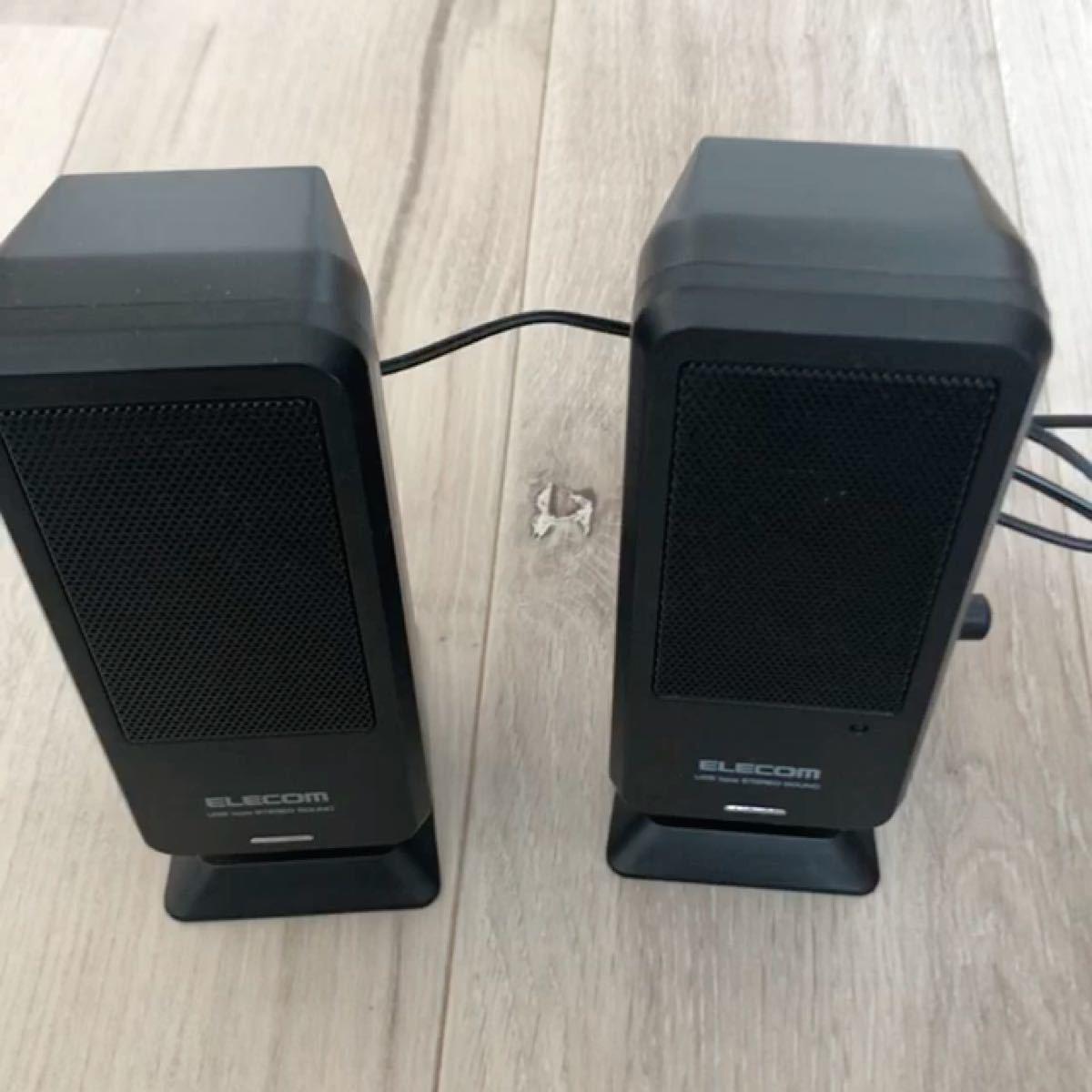 エレコム パソコンスピーカー MS-UP201BK ELECOM
