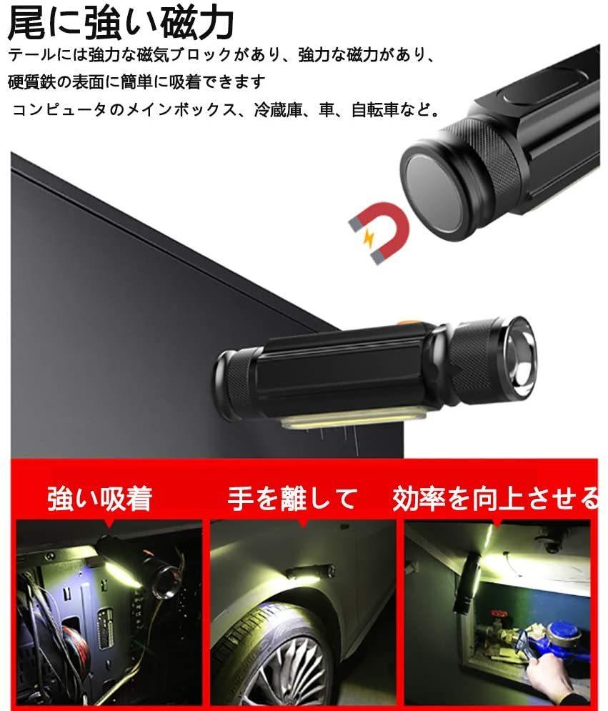【E315N‐2個】3500ルーメン 強力LED懐中電灯 超高輝度フラッシュライト USB充電式大容量 18650電池