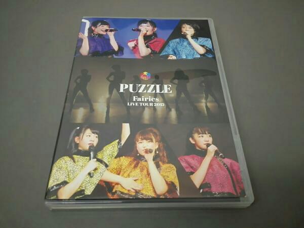 フェアリーズ LIVE TOUR 2015 - PUZZLE - ライブグッズの画像