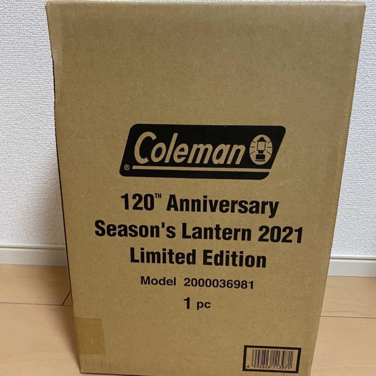 コールマン 120th アニバーサリー シーズンズランタン2021 Coleman 120周年 記念モデル ランタン