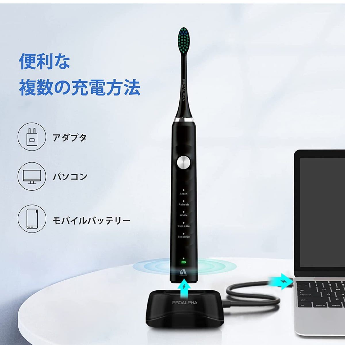 電動歯ブラシ 音波歯ブラシ USB充電式 IPX7防水 替えブラシ5本 5つのモード オートタイマー機能搭載 収納ケース付き