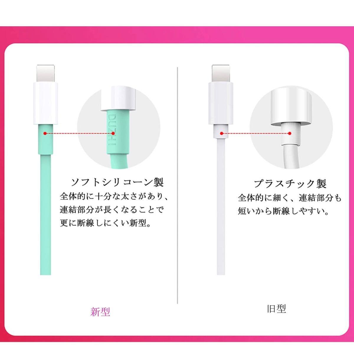 iPhone 充電器 充電ケーブル ライトニングケーブル