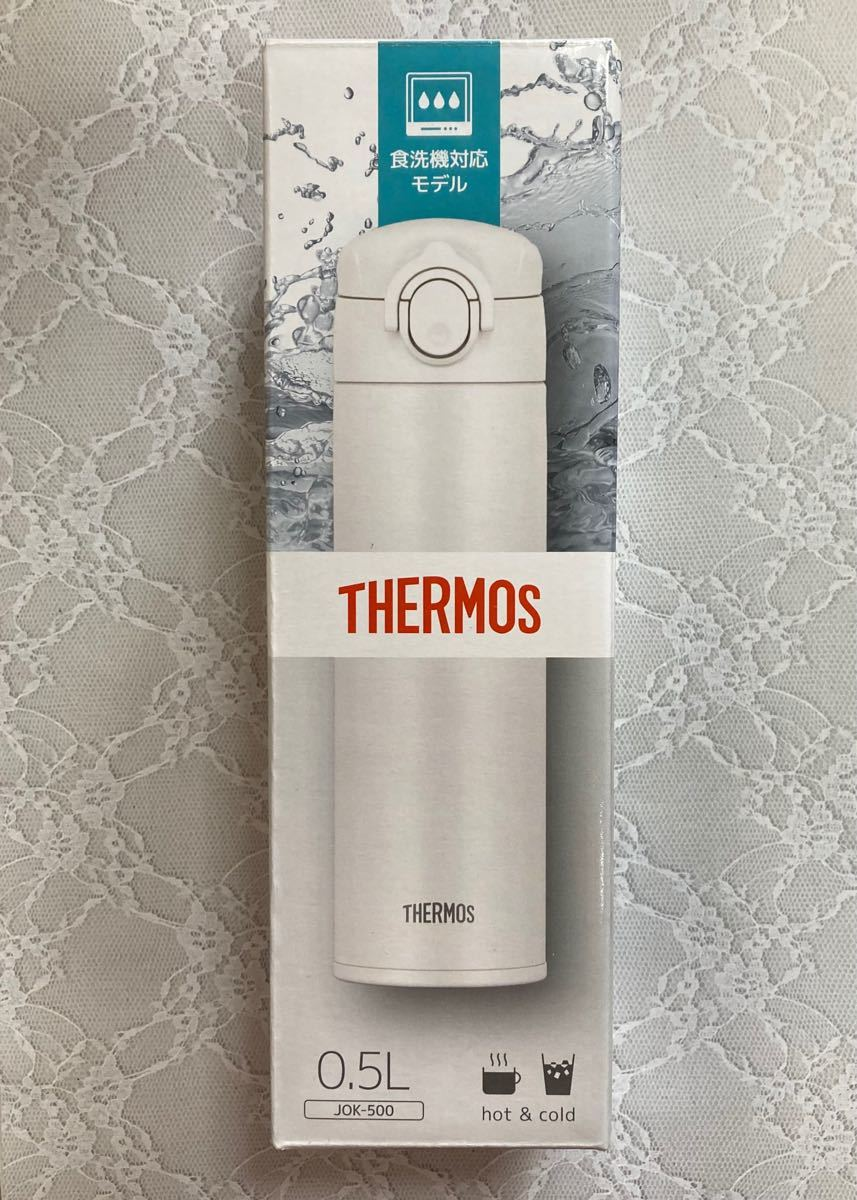 サーモス 真空断熱ケータイマグ 0.5L(ホワイト)JOK-500 WH + 真空断熱タンブラー JDE-420C
