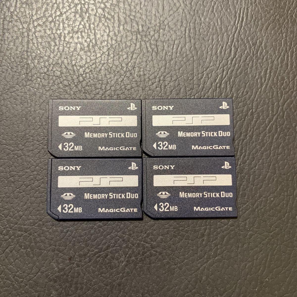 PSP メモリースティック 32MB 4枚 SONY