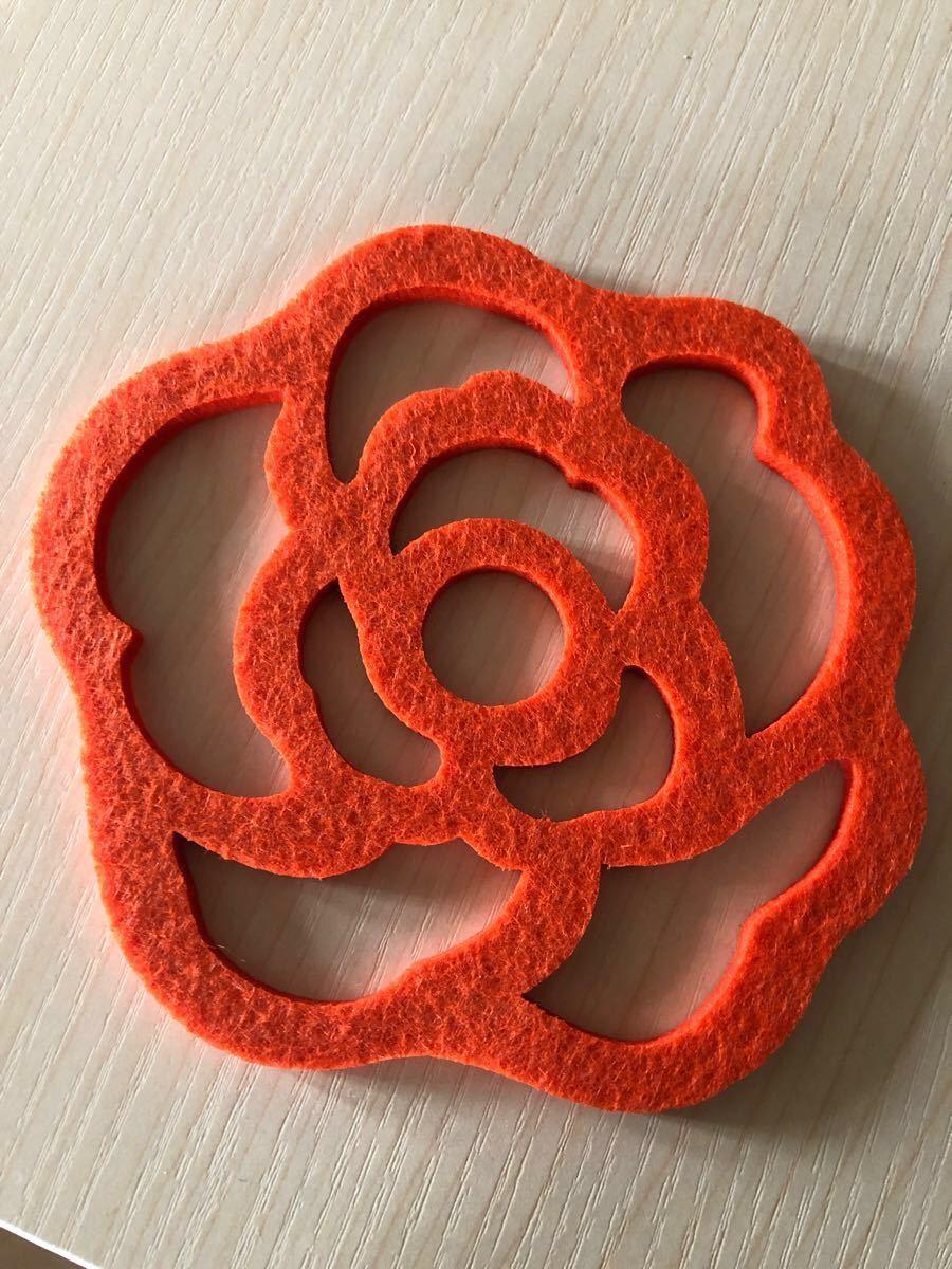 鍋敷き(オレンジ色)