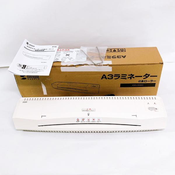 389*SANWA A3ラミネーター 2本ローラー 400-LM003_画像1