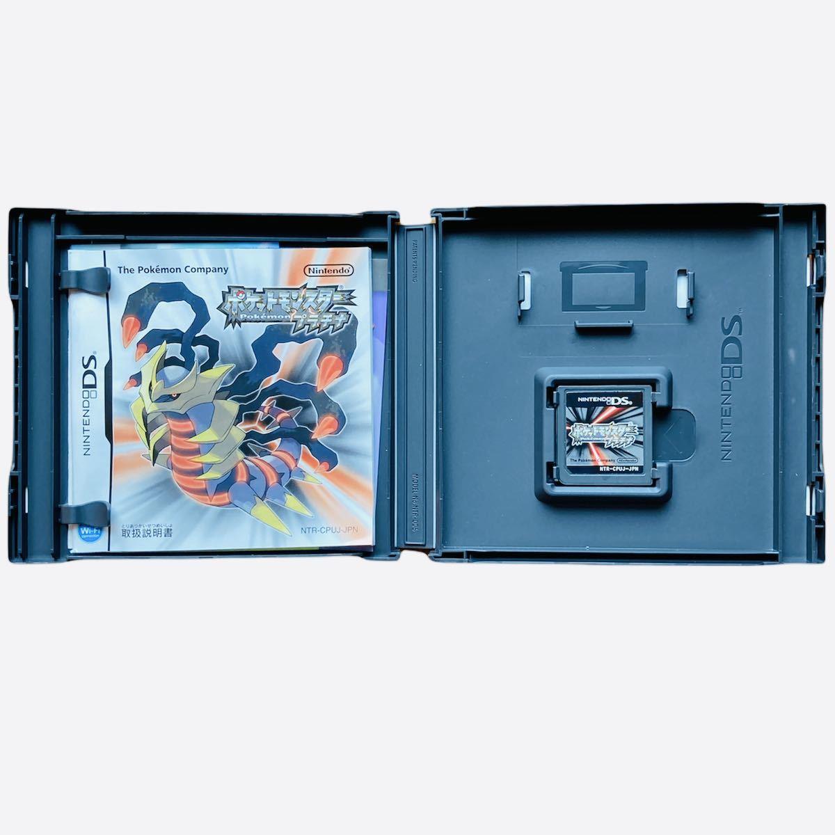 ポケットモンスター プラチナ ポケモン ニンテンドーDS Nintendo 任天堂