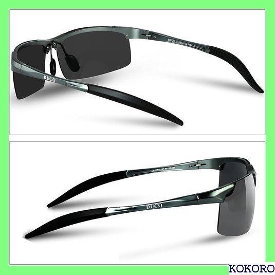 《*送料無料*》 DUCO 8177S 車/釣り/野球/スキー/ランニング/ゴ 偏光サングラス メンズ スポーツサングラス 1