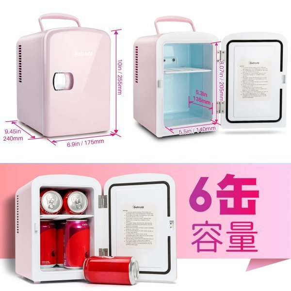 冷蔵庫 小型 ミニ冷蔵庫 冷温庫 ポータブル 4L 6缶 静音 持ち運び 化粧品 一人暮らし 1人暮らし_画像2