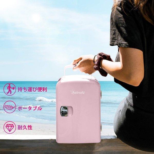 冷蔵庫 小型 ミニ冷蔵庫 冷温庫 ポータブル 4L 6缶 静音 持ち運び 化粧品 一人暮らし 1人暮らし_画像5