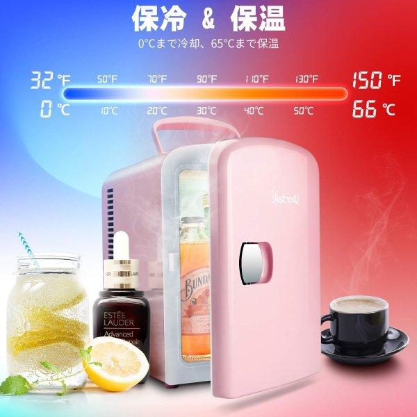 冷蔵庫 小型 ミニ冷蔵庫 冷温庫 ポータブル 4L 6缶 静音 持ち運び 化粧品 一人暮らし 1人暮らし_画像3