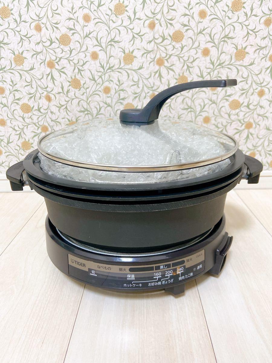 タイガー 魔法瓶  グリル鍋 CQA-G110 たこ焼きプレート TIGER ホットプレート 焼肉プレート なべ