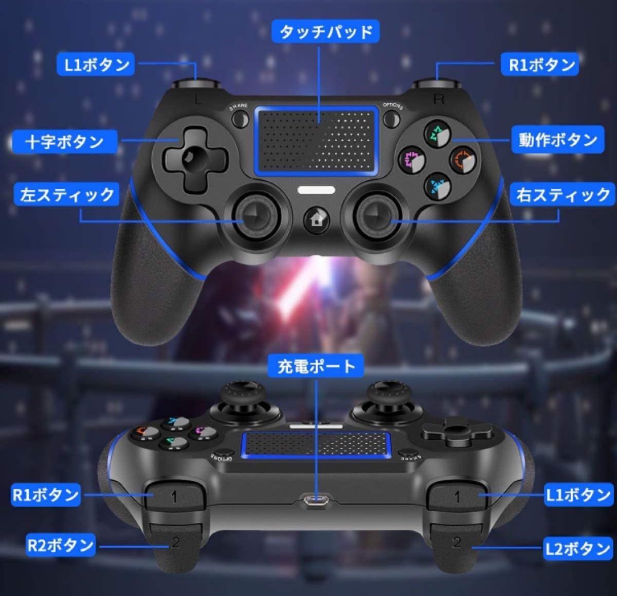 Ps4 コントローラー ワイヤレス コントローラー Ps4専用