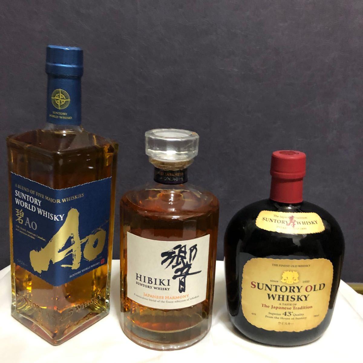 国産ブレンデッドウイスキー飲み比べセット 響JAPANESE HARMONY 碧AO オールド サントリー suntory 未開栓