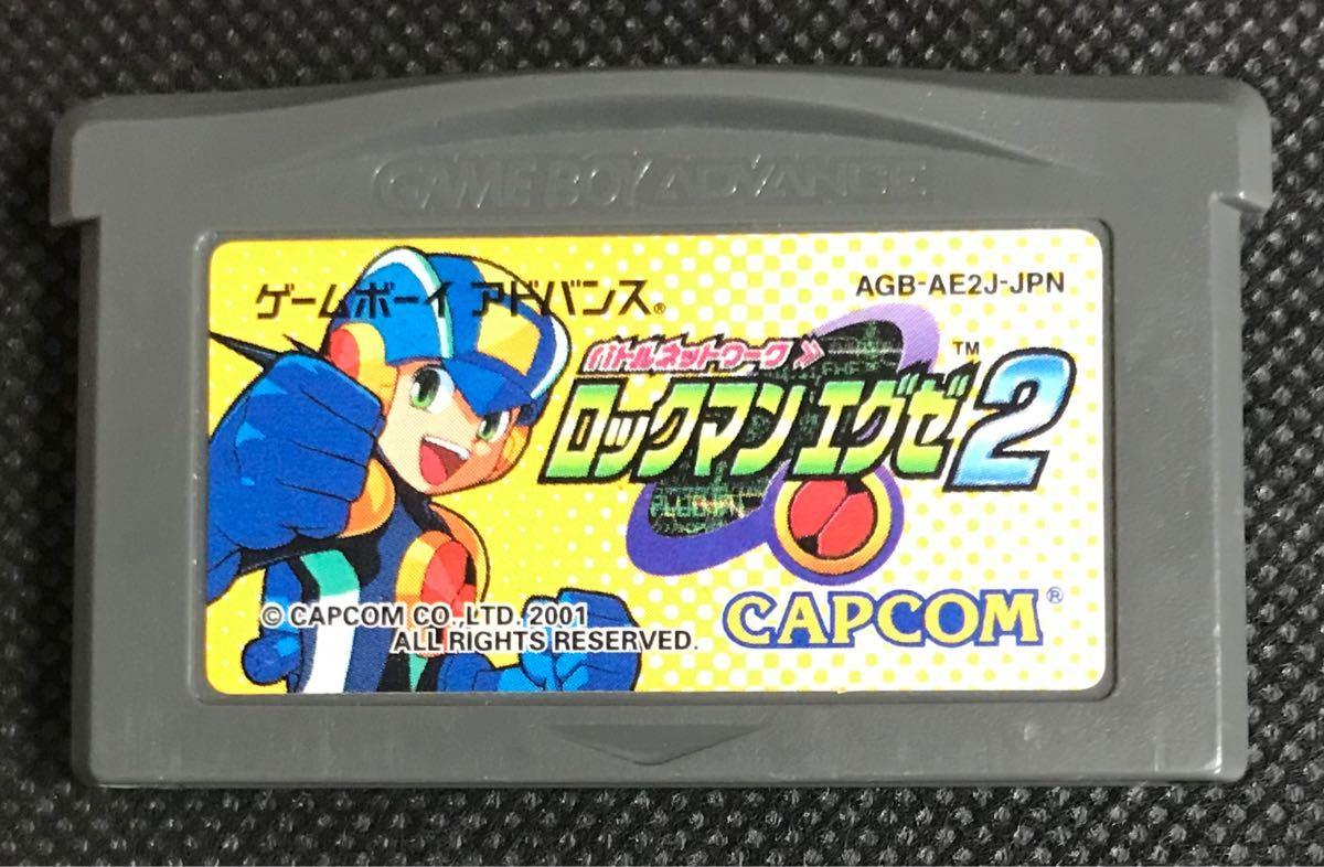 【GBA】ロックマンエグゼ2