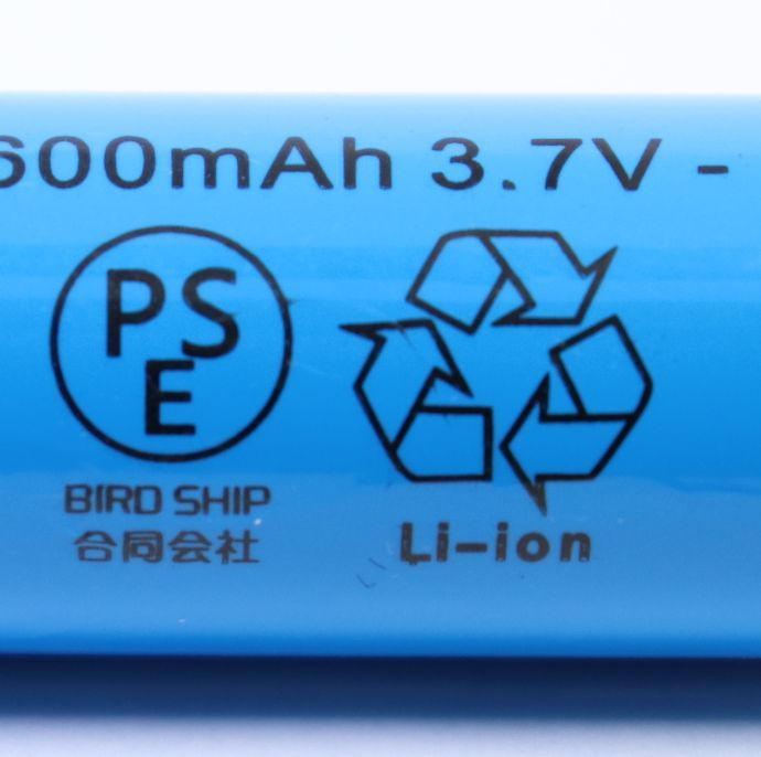 ★65.5x18.2mm 18650 タブ付き リチウムイオン 充電池 自作 モバイルバッテリー ノートパソコン 電動ドライバー ドリル 工具 04_画像4
