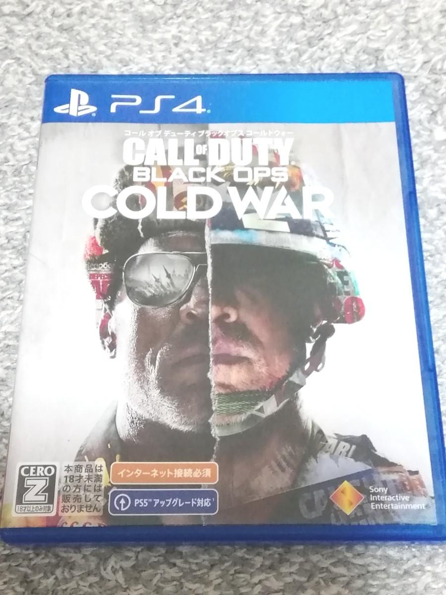 PS4 コールオブデューティ コールドウォー