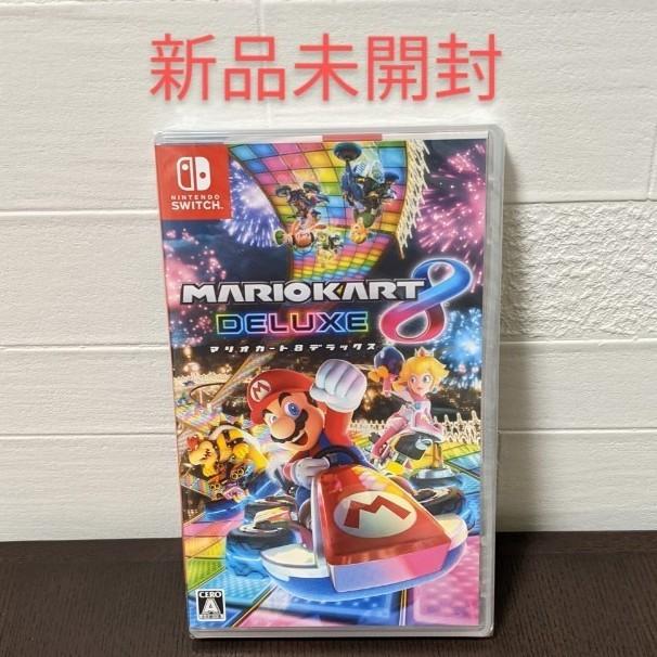 新品未開封 マリオカート8デラックス マリオカート8  マリカー Nintendo switch