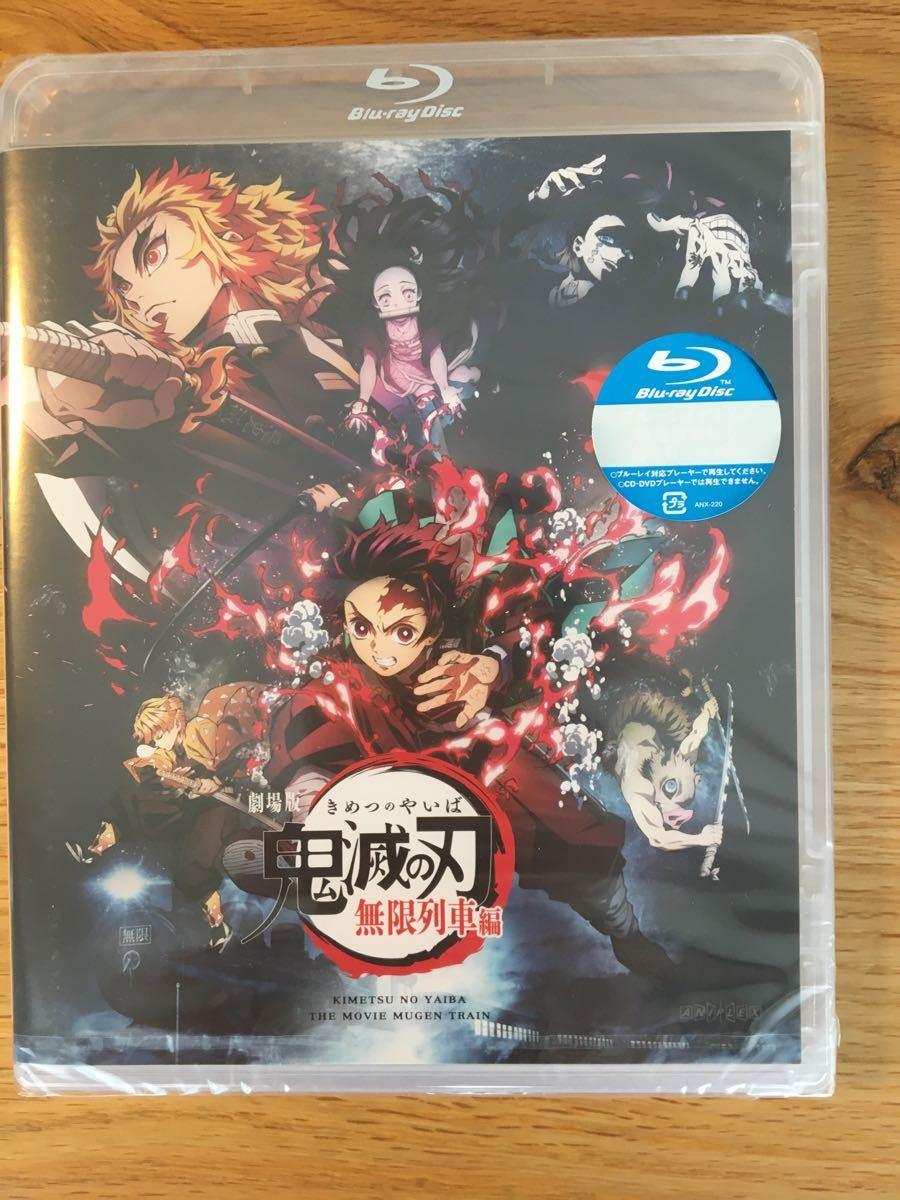 劇場版「鬼滅の刃」無限列車編 ブルーレイ Blu-ray