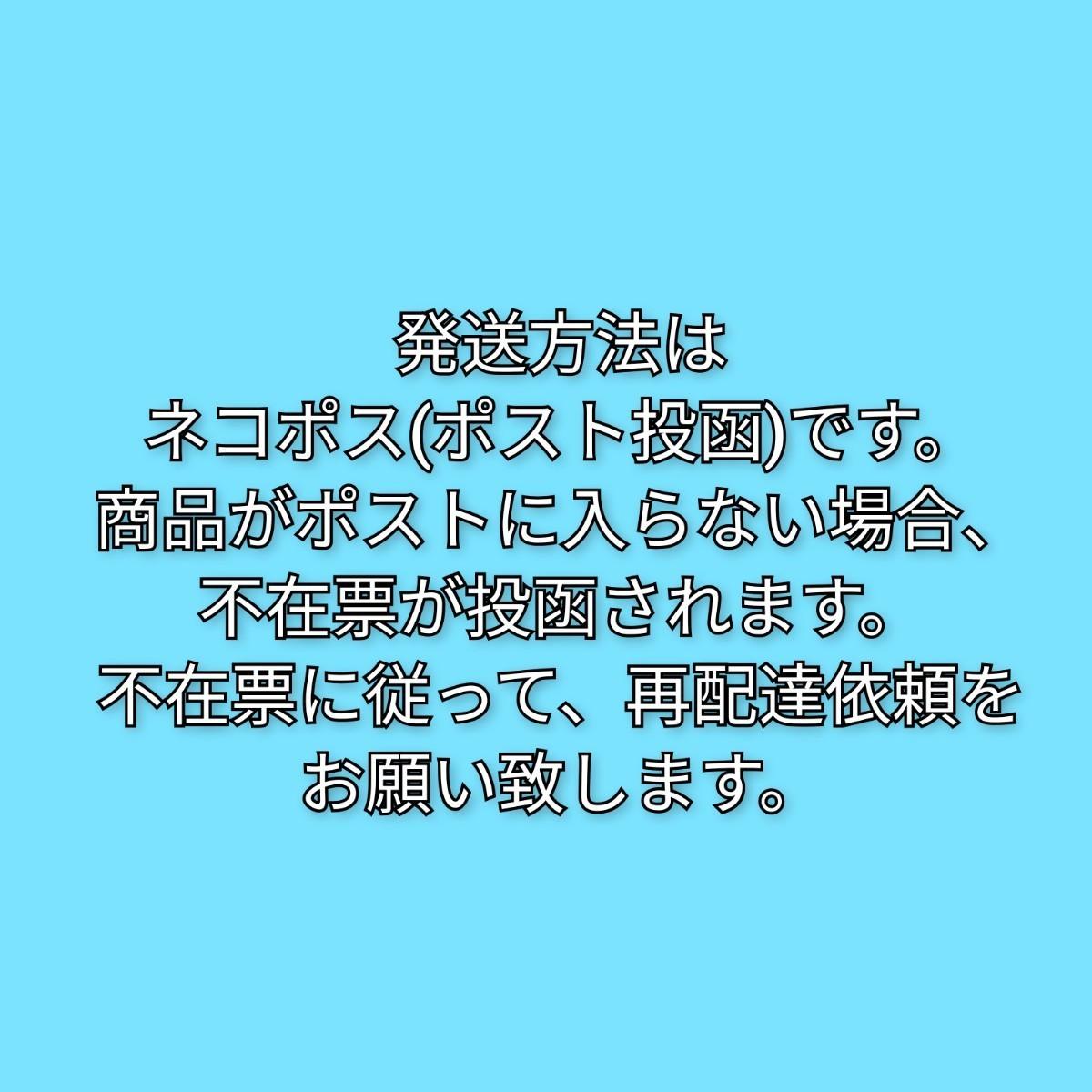 澤井珈琲 加藤珈琲店  ドリップコーヒー