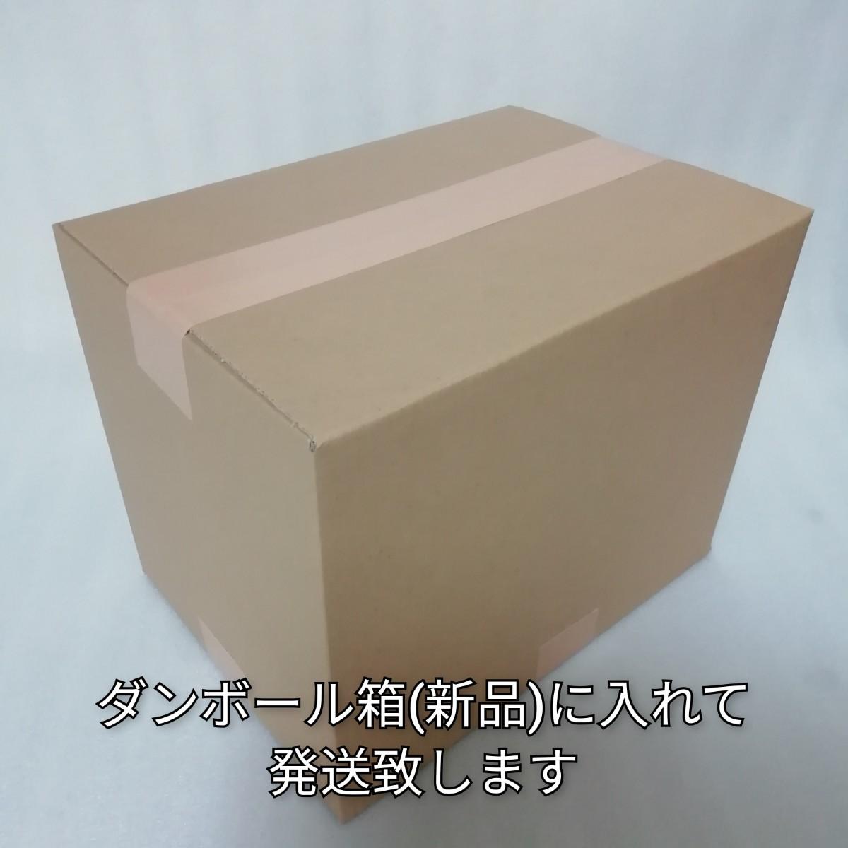 ブレンドフォルテシモ 120袋 澤井珈琲 ドリップコーヒー
