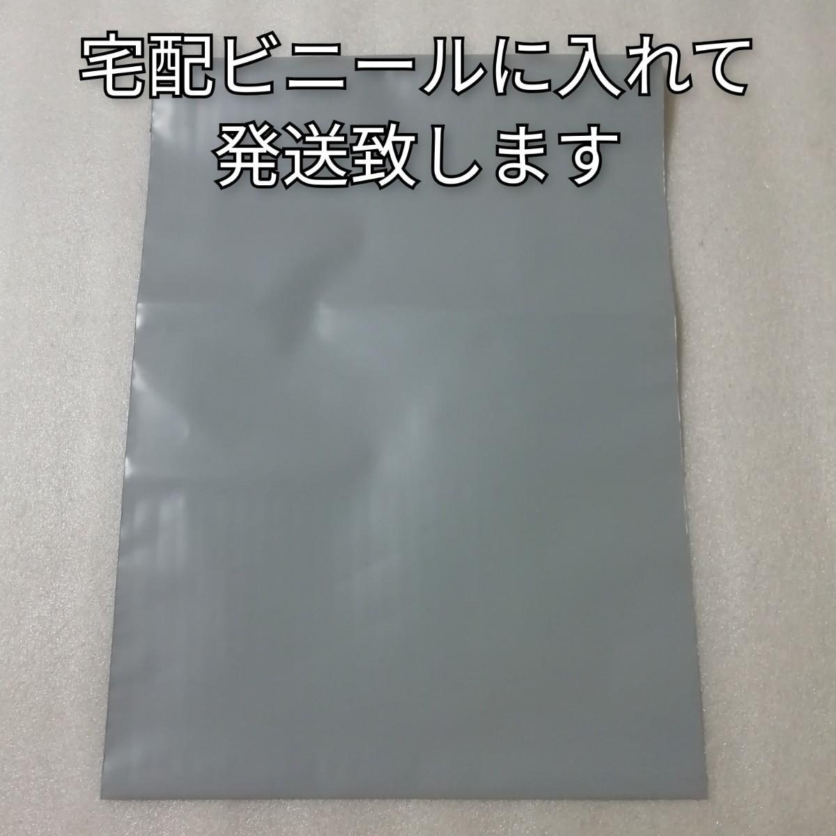 辻本珈琲 デカフェ カフェインレスコーヒー ドリップコーヒー