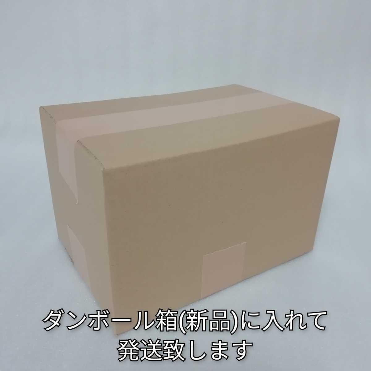 クラブハリエ 2種類2箱 バームクーヘンmini 4.2cm 7.7cm バームクーヘン バウムクーヘン クラブハリエ お菓子 詰め合わせ_画像4