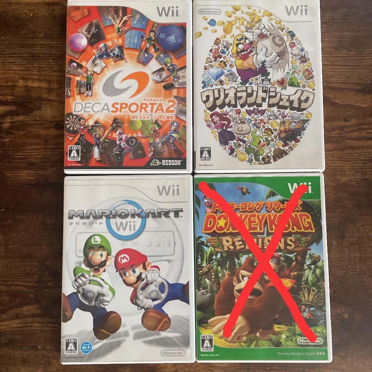 マリオカートWii ワリオランドシェイク デカスポルタ2 Wiiソフト ニンテンドーWii