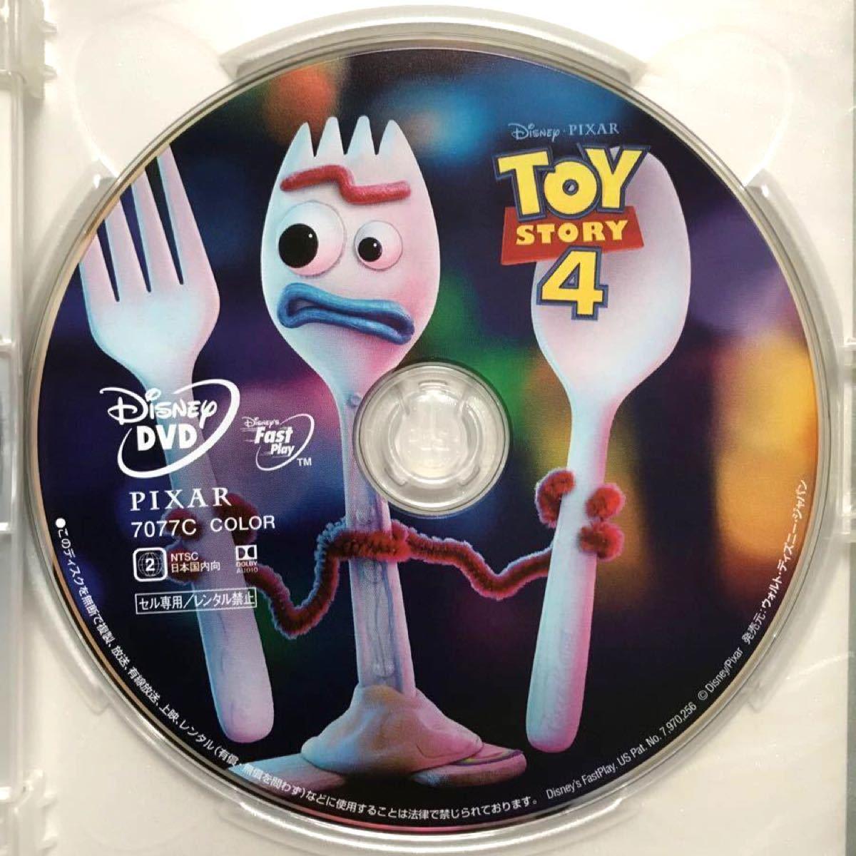 トイストーリー4 DVDディスク 日本正規版 新品未再生 MovieNEX ディズニー ピクサー