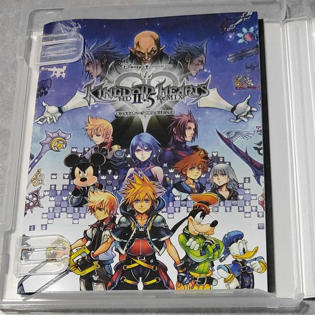 PS3 PS3ソフト キングダムハーツHD2.5リミックス REMIX プレイステーション3 KINGDOM HEARTS 通常版