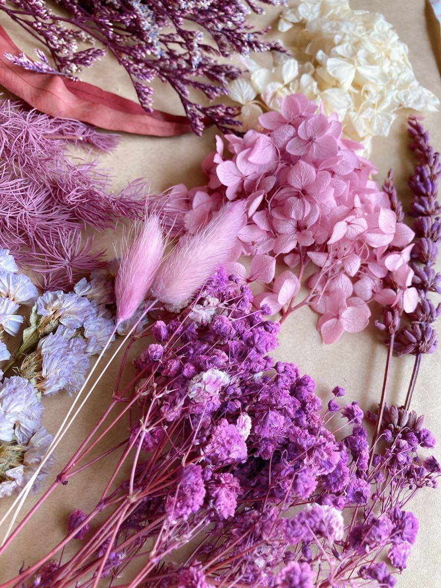 ハーバリウム花材 ハーバリウムドライフラワー 花材詰め合わせセット ハンドメイド花材 ドライフラワ