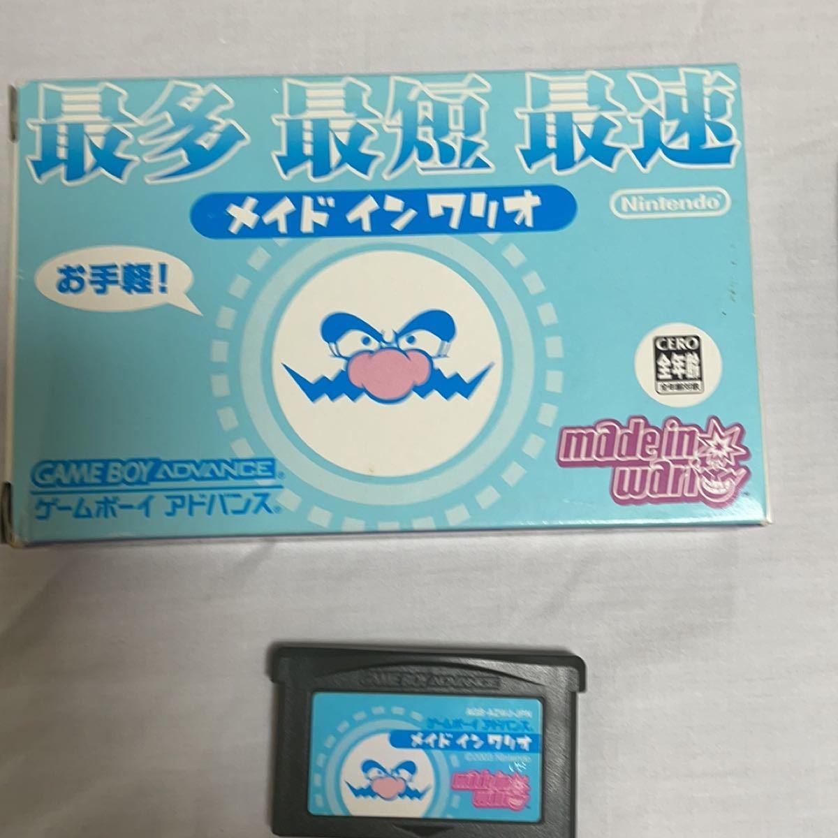ゲームボーイアドバンスSP 任天堂 アズライトブルーとソフト3本セット